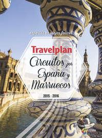 España y Marruecos con Aviatur y Travelplan