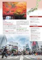 Ofertas de Europamundo, Japón y Corea