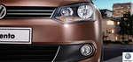 Ofertas de Volkswagen, Volkswagen Vento