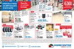 Ofertas de HomeCenter, Aprovecha los precios sin compeencia antes de que se agoten