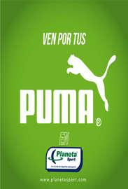 Colección Puma