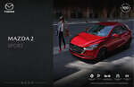 Ofertas de Mazda, Mazda 2 sport