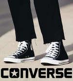 Ofertas de Converse, Novedades Hombre